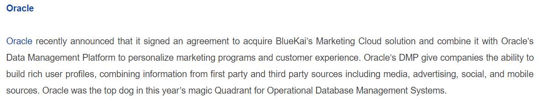 Oracle MDM